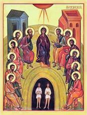 Pentecote icone bihin